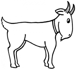 Goat clipart clipart cliparts for you 3