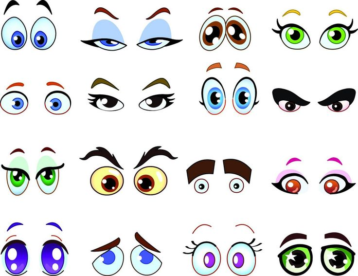 Eyes clipart free vector image 7