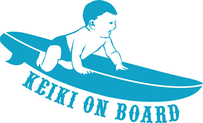 Baby on surfboard clipart