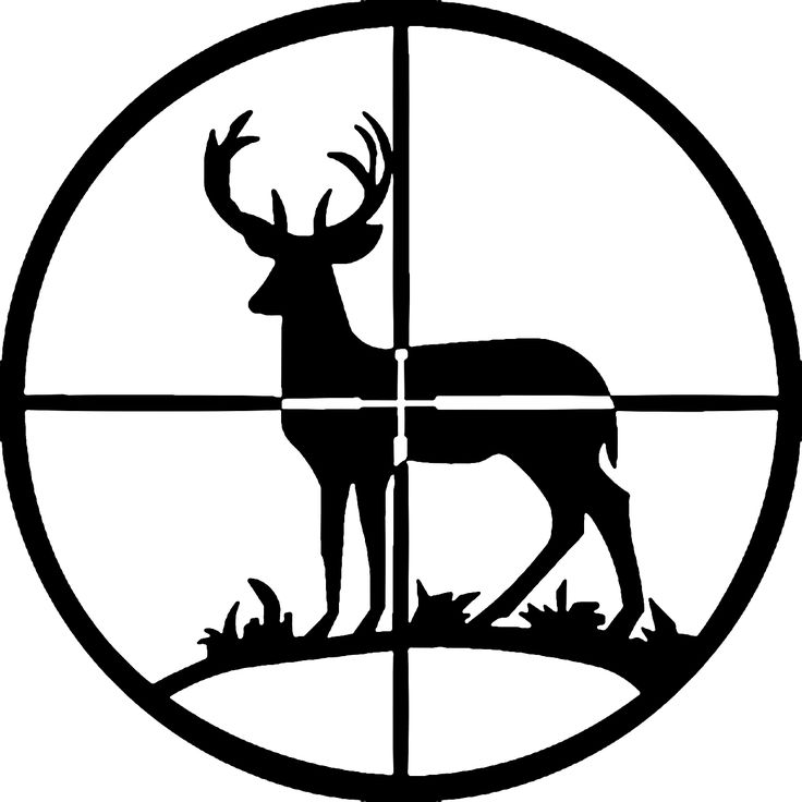 Hunting clip art in public domain free clipart