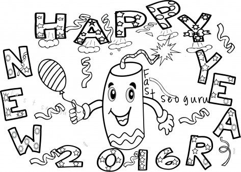 Fireworks clipart ideas that you will like on 7