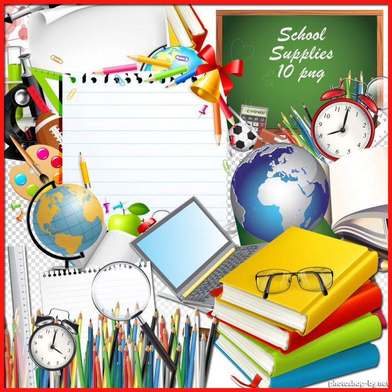 no school Elementary school clipart no background ourclipart jpg