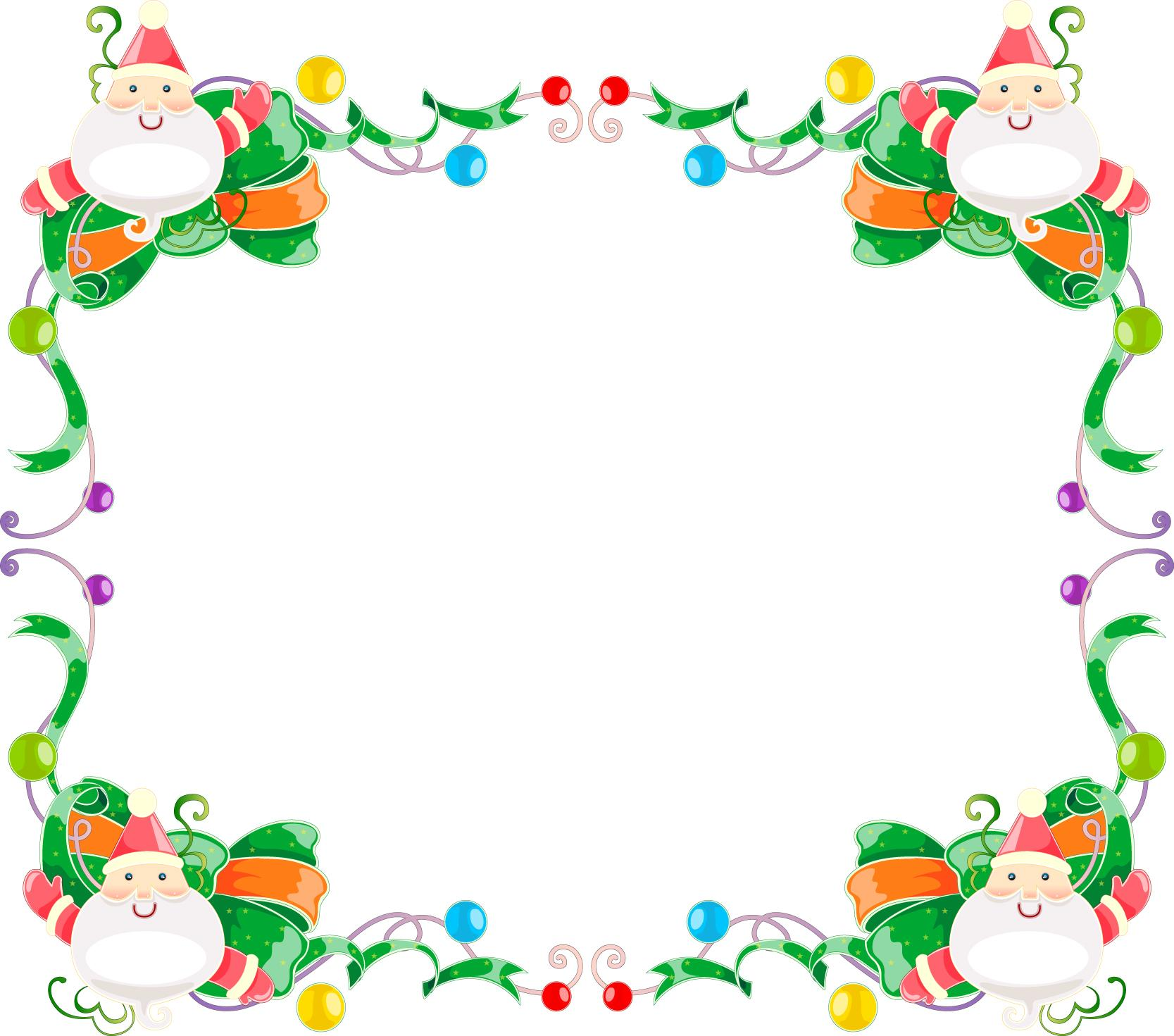 Christmas border for free download jpg