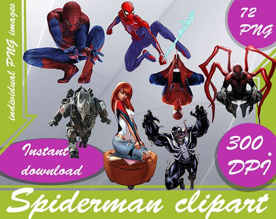 Spiderman clipart printable jpg 2